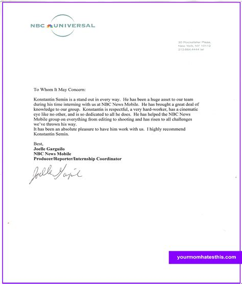 Recommendation Letter For A Letter Of Recommendation Sles