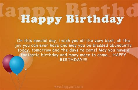 Quotes On Your Birthday cool happy birthday quotes quotesgram
