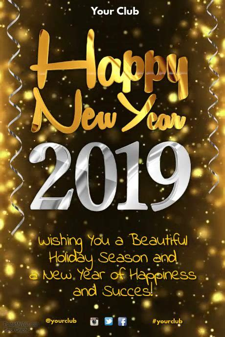 party title for christmas new year happy new year greeting template postermywall
