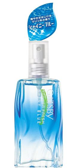 shiny blue gatsby cologne a fragrance for