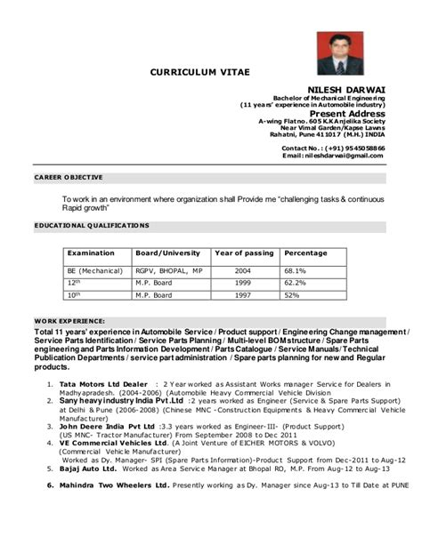sle cv for pharmaceutical industry industry resume sles 28 images page not found the