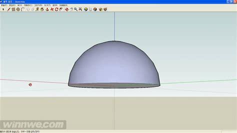 tutorial sketchup for beginner sketchup tutorials for beginners 원구 반구 sphere youtube