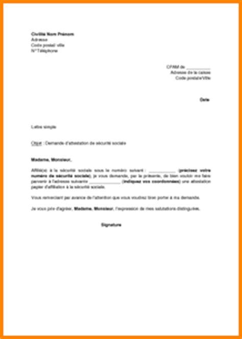 Lettre De Demande D Emploi D Enseignement Et Exemple 7 Attestation D Emploi Curriculum Vitae Etudiant