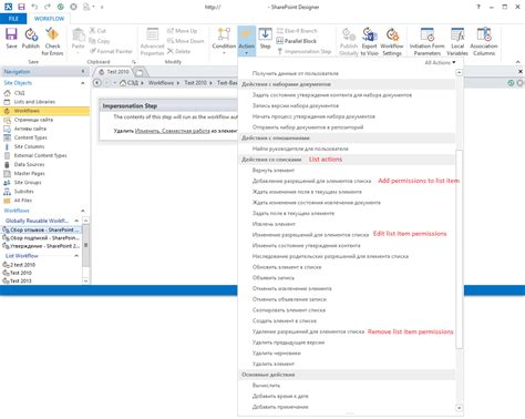 sharepoint workflow permissions sharepoint 2013 workflows manage listitem permissions in