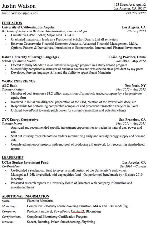 10 retail job application form