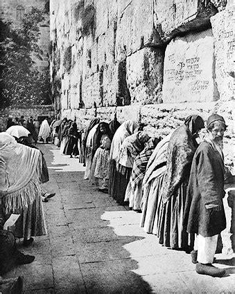 western wailing wall bethlehem photo print for sale