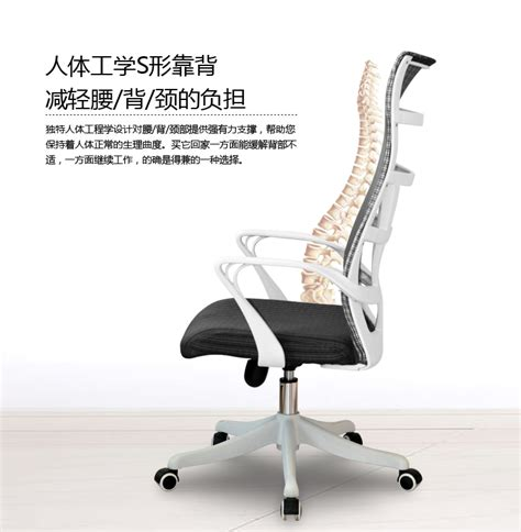 ergonomic reading chair d29 high back ergonomic reading chair computer ergonomic