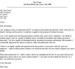 medical secretary cover letter example lettercv com