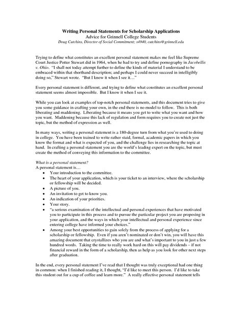 essay personal statement