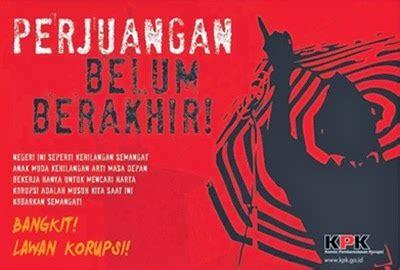 membuat puisi tentang pahlawan puisi modern hari pahlawan nasional indonesia 2013 terbaru