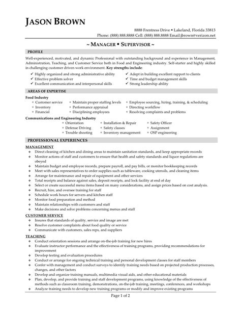 Service Industry Resume by General Manager Resume Food Service Resume Format
