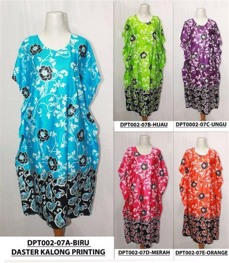 Baju Tidur Batik Jumpsuit Batik Murah jual beli daster lowokalongkelelawar batik printing