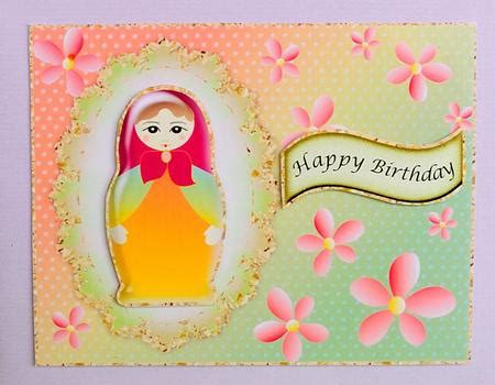printable birthday cards in russian russian matryoshka birthday card front 2 cup400267 96