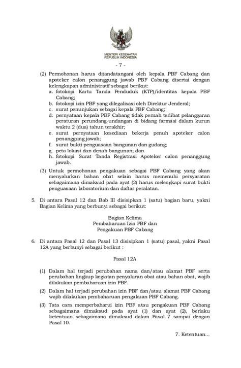 Contoh Surat Pernyataan Bersedia Ditempatkan Dimana Saja by Contoh Surat Pernyataan Siap Bekerja Penuh Waktu Contoh