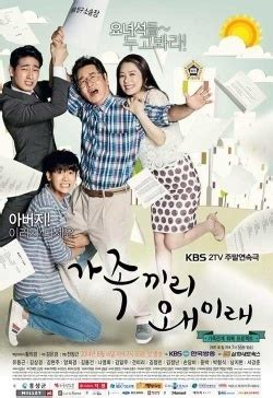 dramacool x family list full episode of what happens to my family dramacool
