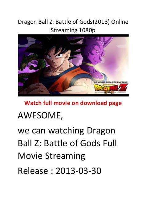 along with the gods full movie online free dragon ball z battle of gods 2013 online streaming 1080p