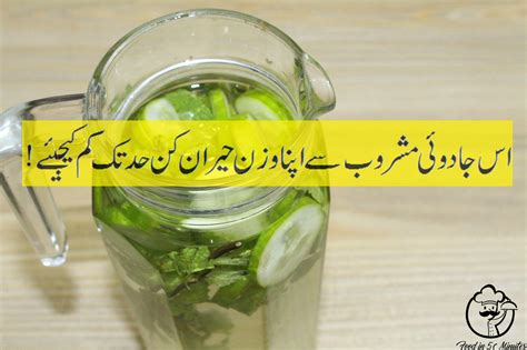Slimming Detox Drinks by Learn How To Reduce Belly In A Month Belly Slimming