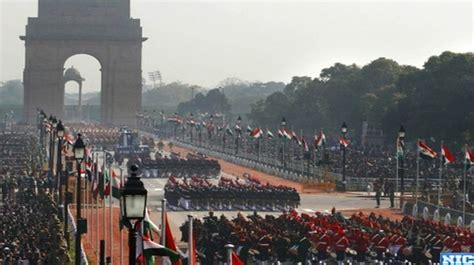 day in republic day celebrations