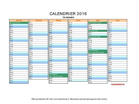Calendrier Word 2017 2017 Ms Word Calendrier Calendar Template 2016