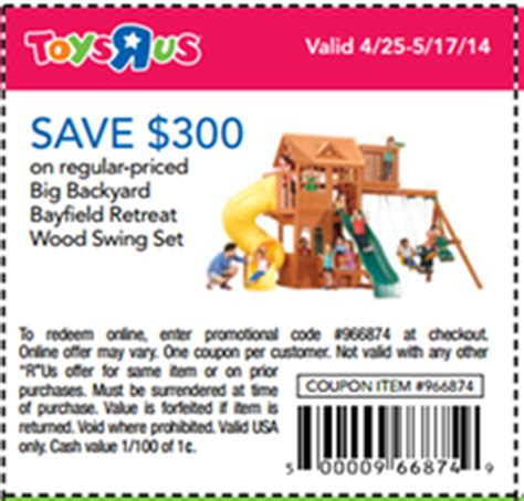 toys r us swing set coupon toysrus coupons