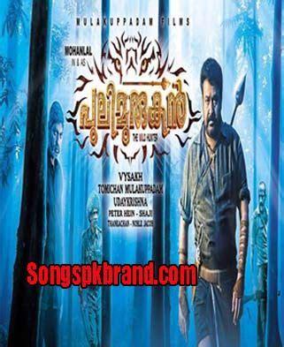 download mp3 from pulimurugan pulimurugan songs pulimurugan movie songs pulimurugan