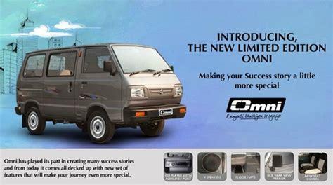 Maruti Suzuki Omni Engine 2013 Maruti Omni Limited Edition Launched