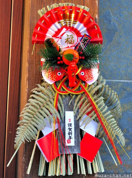 new year related japanese shimenawa shide and kadomatsu traditional japanese new year
