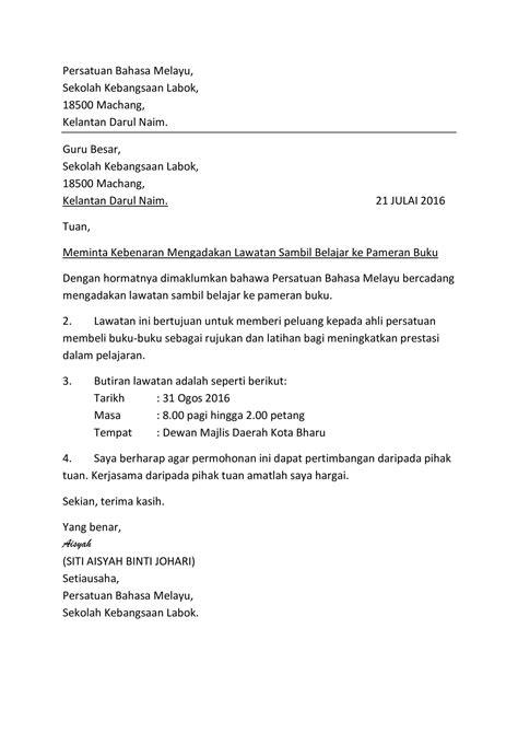 91 surat kiriman rasmi memohon lawatan sambil belajar ke caroldoey