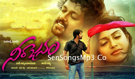 song mp3 2016 neerajanam mp3 songs free neerajanam telugu mp3 2016