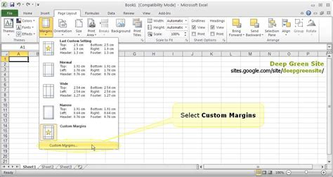 how to create perfectly proportioned page margins margins do not fit page size excel 2007 how to set page