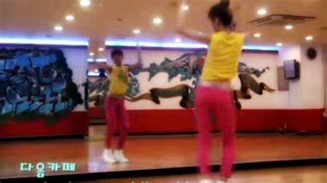 Tutorial Dance Snsd   snsd gee dance tutorial youtube