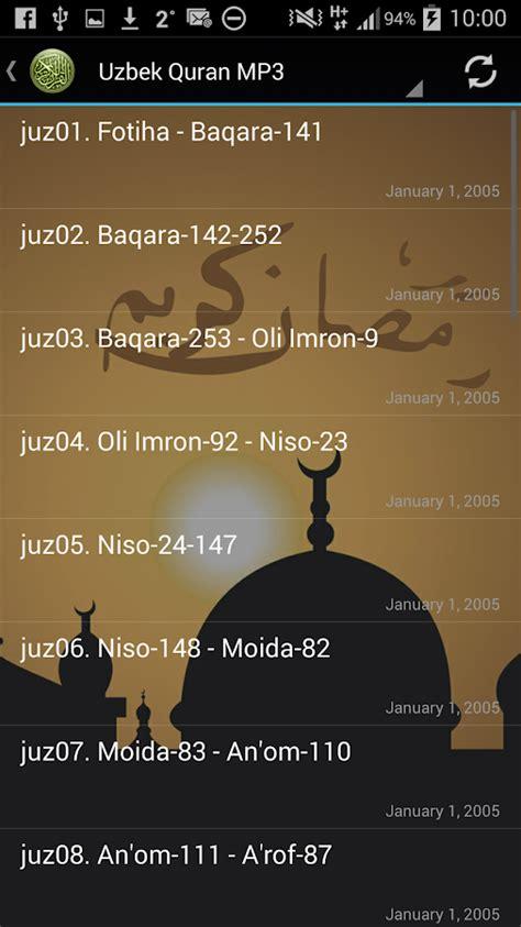 uzbek quran translation mp3 android apps on google play uzbek quran translation mp3 android apps on google play