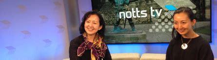 film everest nottingham university helps china train the next generation of