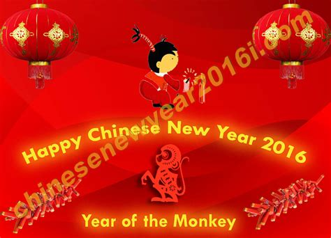 new year animals 2016 new year 2016 animal 28 images chinesisches neues jahr