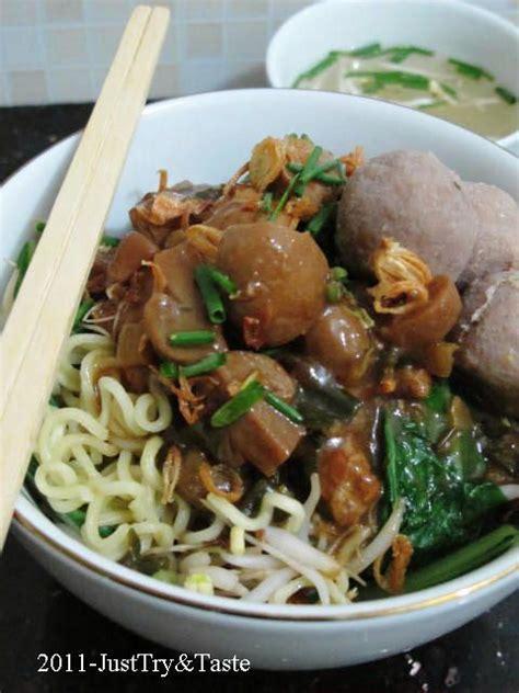 resep mie ayam jamur bakso  gambar resep