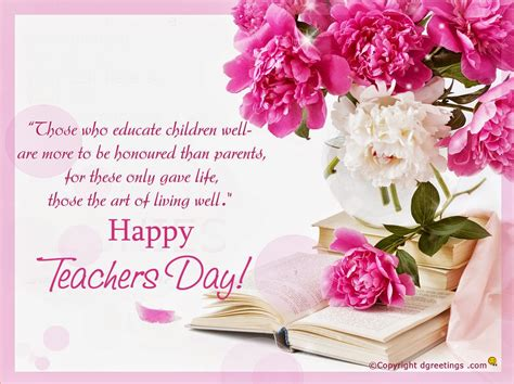 card for day best happy teachers day whatsapp status dp wishes 2016