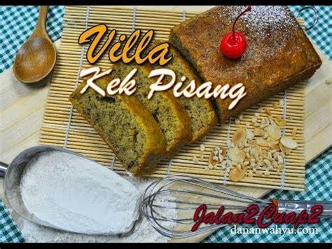 Cake Pisang Villa Khas Batam by Jalan2cuap2 Villa Cake Pisang Oleh Oleh Khas Batam