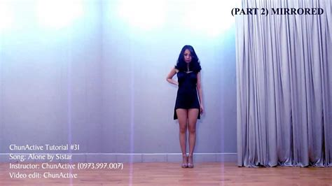 Dance Tutorial Alone Sistar | sistar alone dance tutorial part 2 2 by chunactive