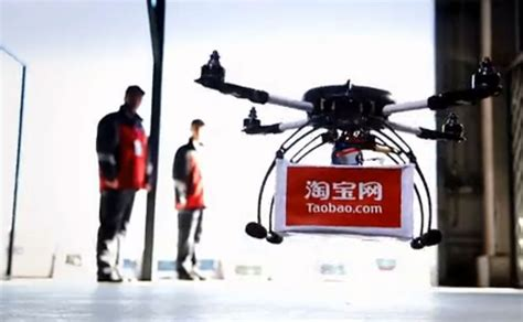 alibaba drone bond nicolas denis net