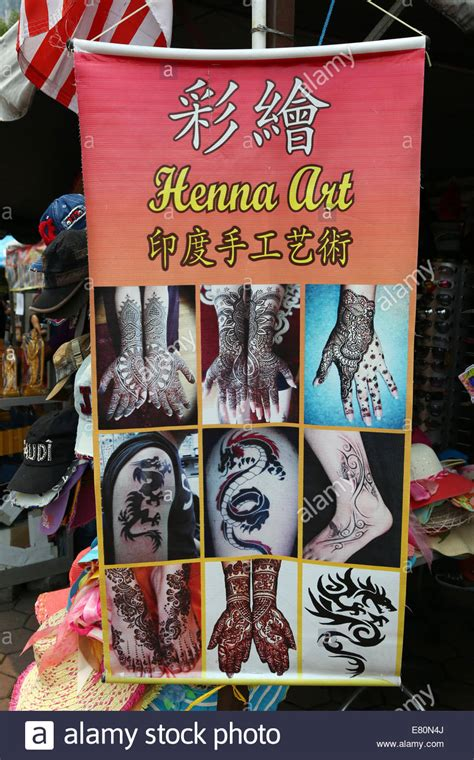 henna tattoo posters tattoos stock photos tattoos stock images alamy