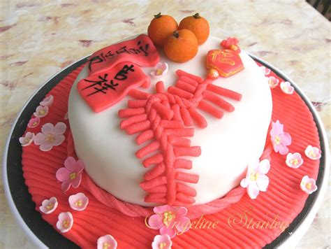 make new year cake new year cheer