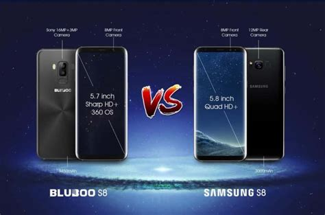 bluboo s8 price specs compared to the samsung galaxy s8
