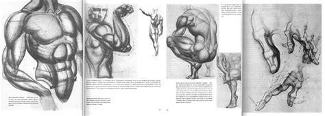 libro dibujo figura humana pdf gratis dise 241 o arturo libro de burne hogarth quot el dibujo de la figura humana a su alcance quot