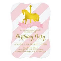 pink carousel horse birthday party invitation card