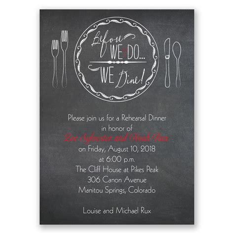 dinner invitations before we do mini rehearsal dinner invitation invitations by