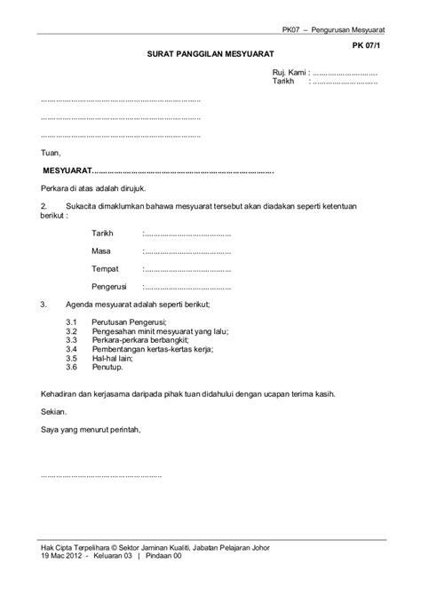 contoh format surat panggilan mesyuarat