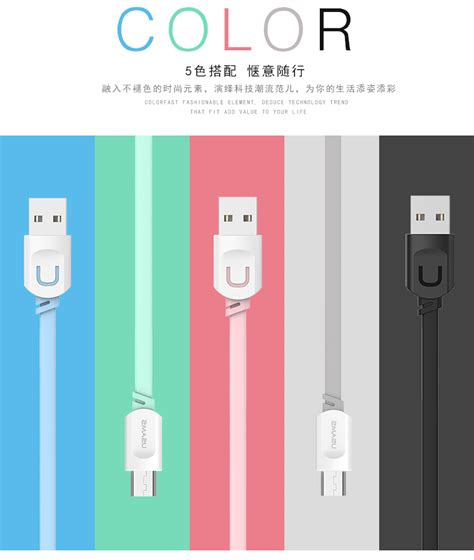 Usams Metal Magnetic Cable Data Lightning And Micro usams new arrival fast date transmit and fast charging