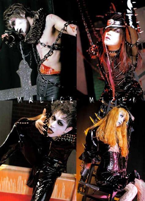 japan illuminati malice mizer sans gackt in their quot illuminati quot costumes