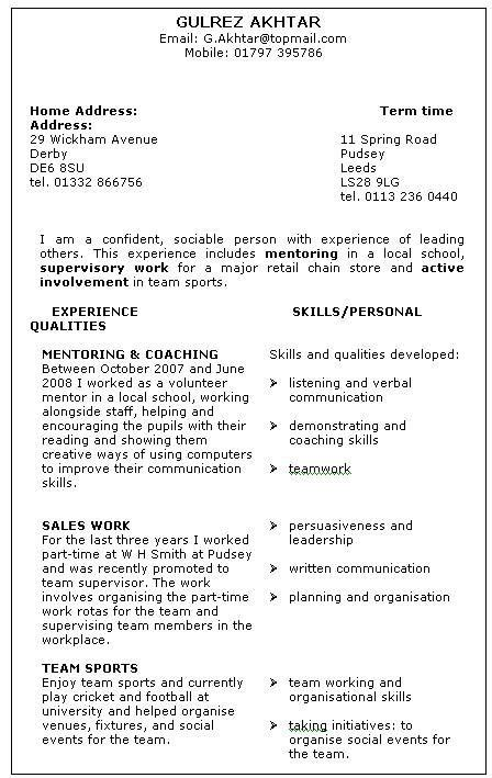 student resume skills and abilities resume skills section pncgwphx