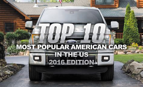 Most Popular Cars In The Us by Top 10 Most Popular American Cars In The Us 187 Autoguide